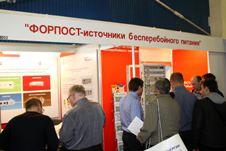 Оптимальные Коммуникации на Связь-Экспокомм 2011. фото 3
