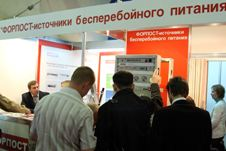 Оптимальные Коммуникации на Связь-Экспокомм 2011. фото 4