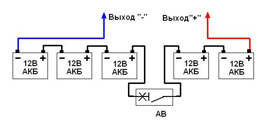 Схема подключения двух аккумуляторов 24 вольта на грузовик получить 12 вольт