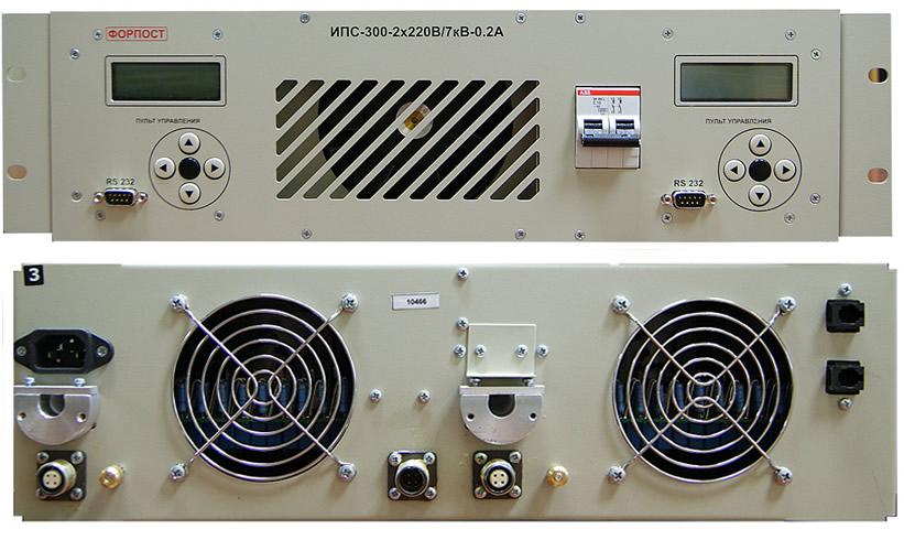 ИПС-500-220В/24В-15А-D